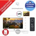 Комплект видеодомофона Neolight NeoKIT Pro (Black/Bronze)