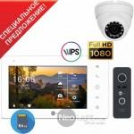 Комплект Neolight NeoKit HD PRO с камерой 2Мп