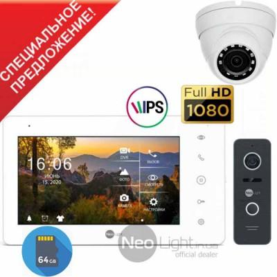 Neolight NeoKit HD PRO с камерой 2Мп