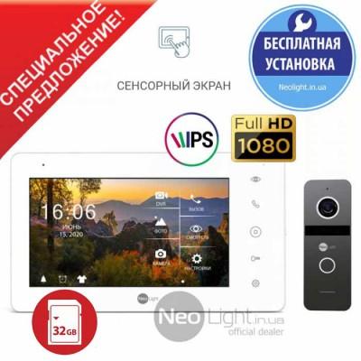 Neolight NeoKIT Pro (Graphite/Silver)