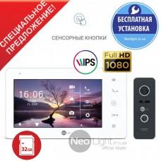 Комплект видеодомофона Neolight NeoKIT HD+ (Black/Bronze)