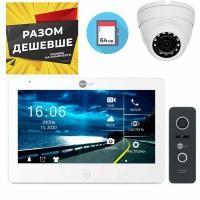 Комплект видеодомофона Neolight Mezzo HD и Neolight Prime FHD и камера 2Мп