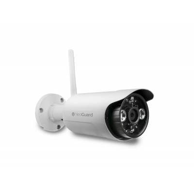 IP-видеокамера NeoGuard OutdoorCam HD