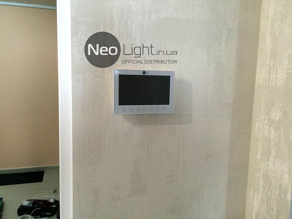 NeoLight OMEGA+