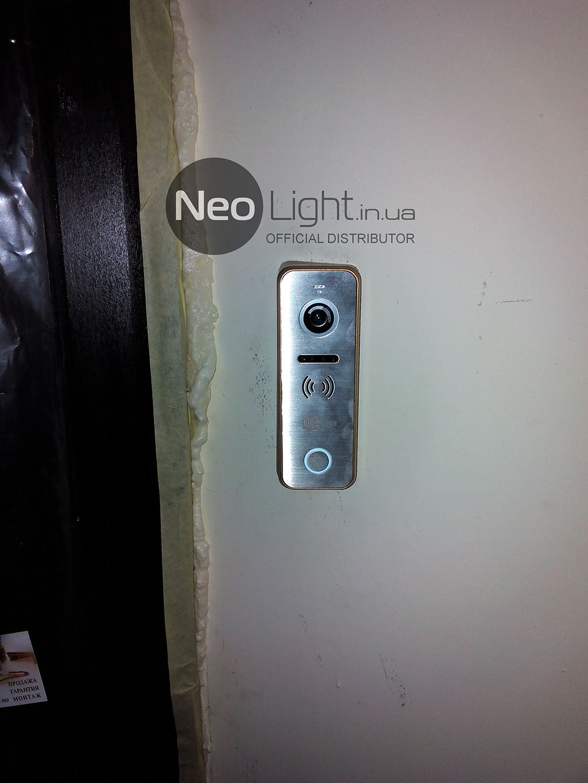 NeoLight PRIME BRONZE